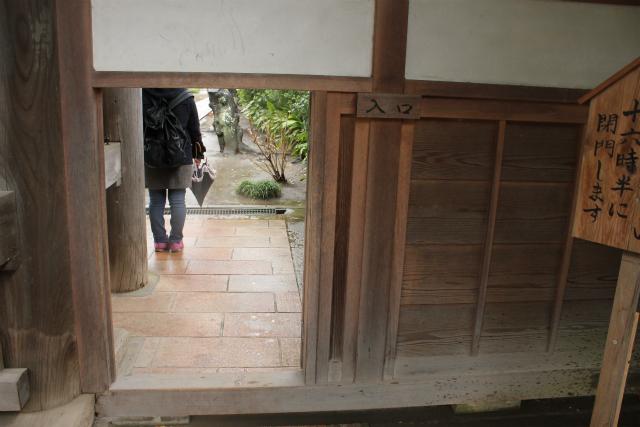 kamakura-13-12_332.jpg
