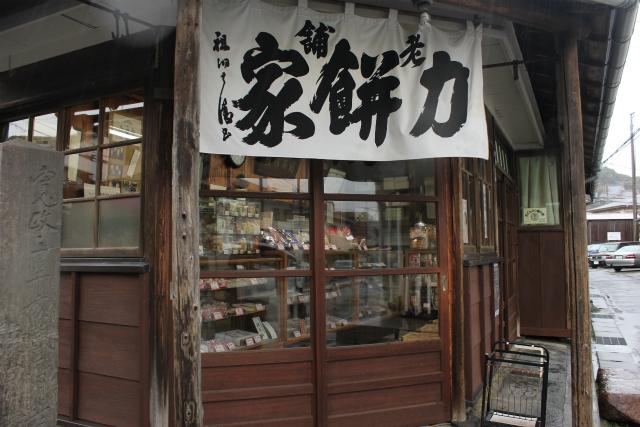 kamakura-13-12_343_201312271754579cc.jpg