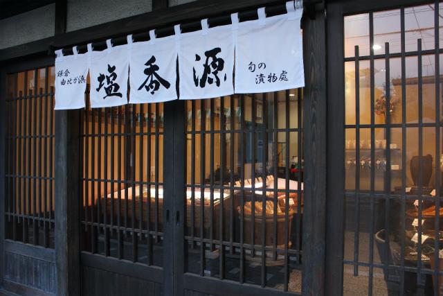 kamakura-13-12_431.jpg