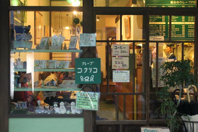 kamakura-13-12_459.jpg