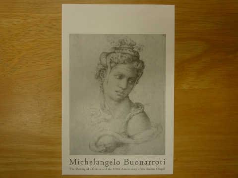 ミケランジェロ展 クレオパトラ