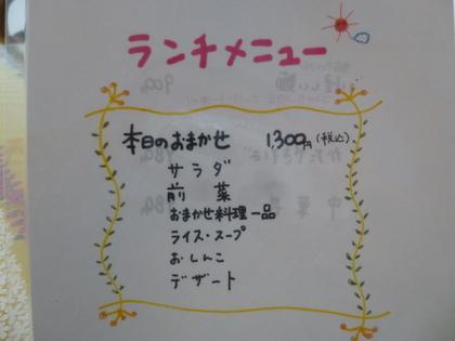 06-P1050233.jpg