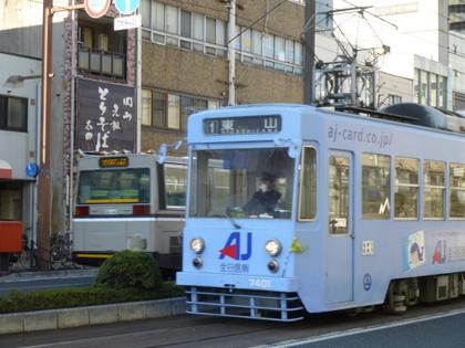 091-P1050458.jpg