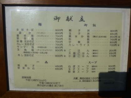 13-P1050282.jpg