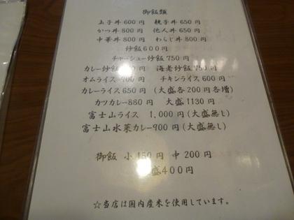 28-P1050256.jpg