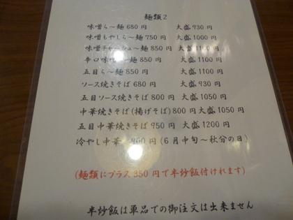 30-P1050258.jpg
