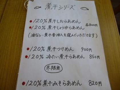 30-P1050299.jpg