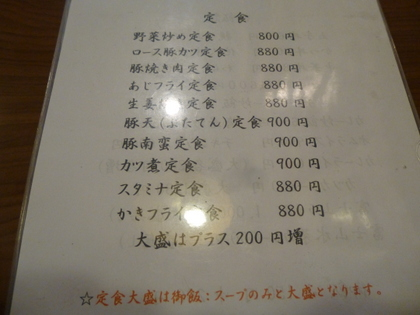 31-P1050259.jpg