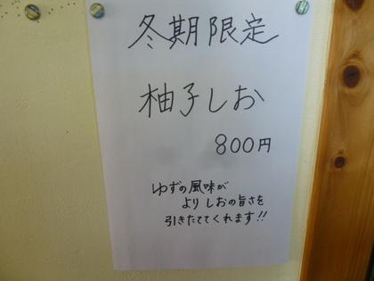 34-P1050303.jpg