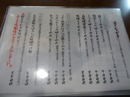 47-P1050710.jpg