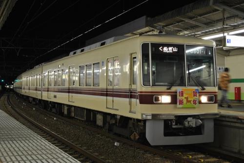 DSC_3164.jpg
