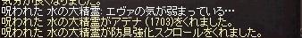 LinC0232.jpg