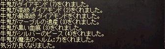 LinC0239.jpg
