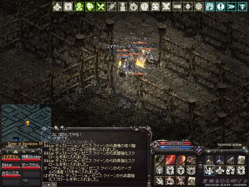LinC0245.jpg