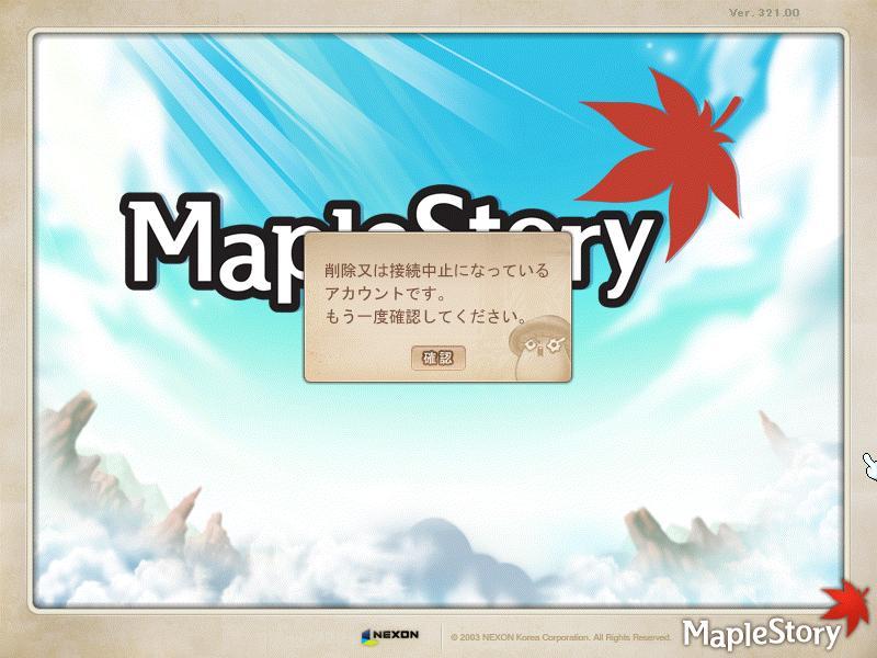 Maple131225_193811.jpg