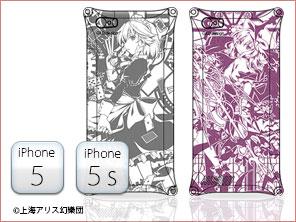 『東方Project』×『ギルドデザイン』コラボ iPhone5s/5アルミケース全5種03