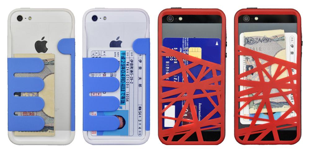 マネークリップ付iPhone5s/5ケース
