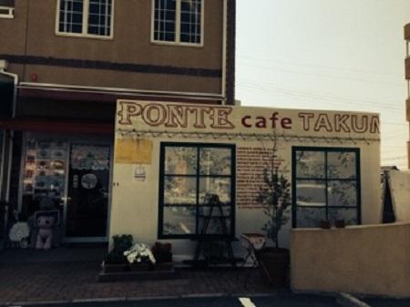 ポンテカフェ