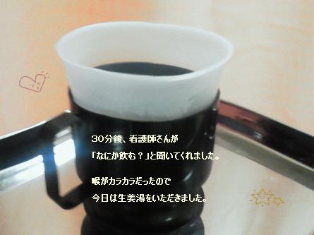 編集_NEC_0028