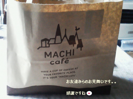編集_NEC_0015