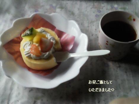 編集_NEC_0013