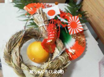 編集_NEC_0037