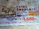 ひだまり-image.jpg