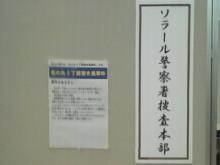 201210201337000.jpg