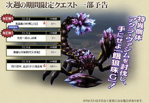 nextweek_131204_convert_20131203142518.jpg