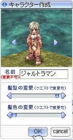 screen古代遺跡探検隊000
