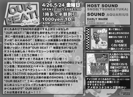 201304-05_OUR_BEAT!_A5?
