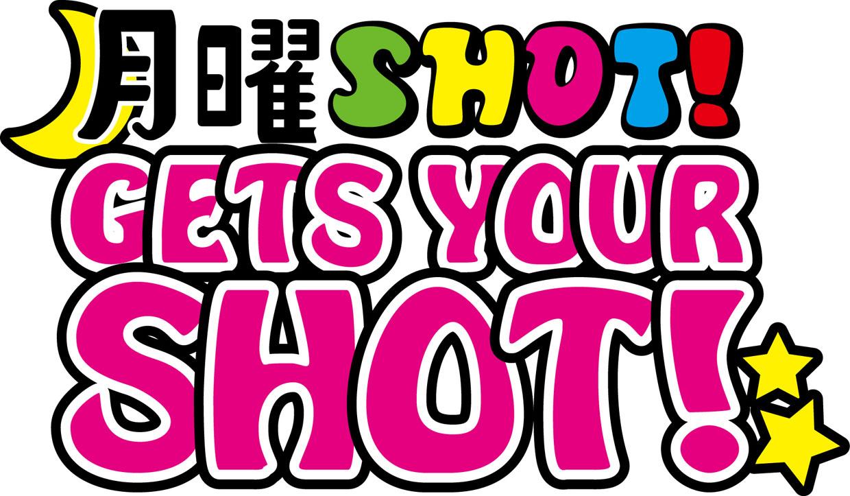 GetsYourShot!??