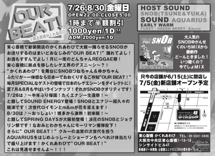 201307-08_OUR_BEAT!_A5裏