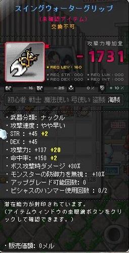 Maple140101_013009.jpg