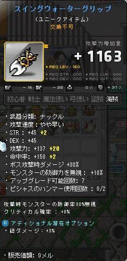 Maple140101_013541.jpg
