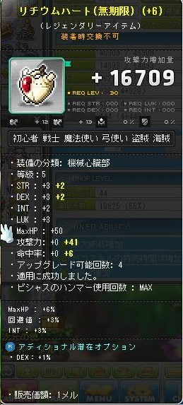 Maple140102_215650.jpg