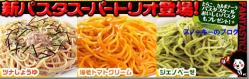 ヒロセ通商キャンペーン2013年9月