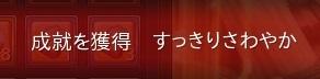 snapshot_20141005_153434.jpg