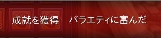 snapshot_20141005_153503.jpg