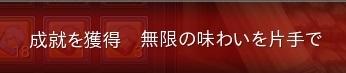 snapshot_20141005_153507.jpg