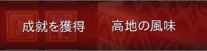 snapshot_20141005_154026.jpg