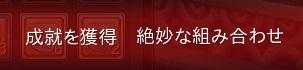 snapshot_20141005_154455.jpg