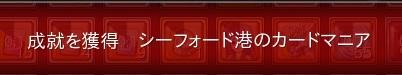 snapshot_20141011_212316.jpg