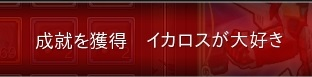 snapshot_20141012_102403.jpg