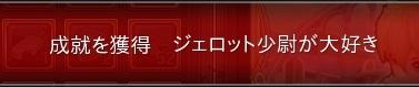 snapshot_20141018_000132.jpg
