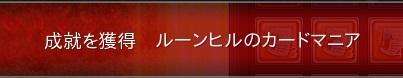 snapshot_20141101_215656.jpg