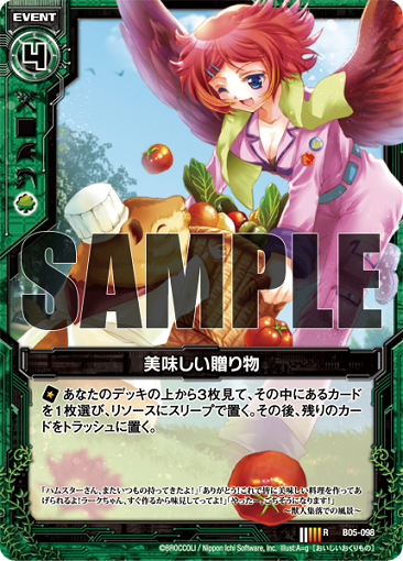 card_130621.png