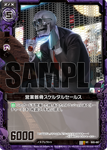 card_130627.png
