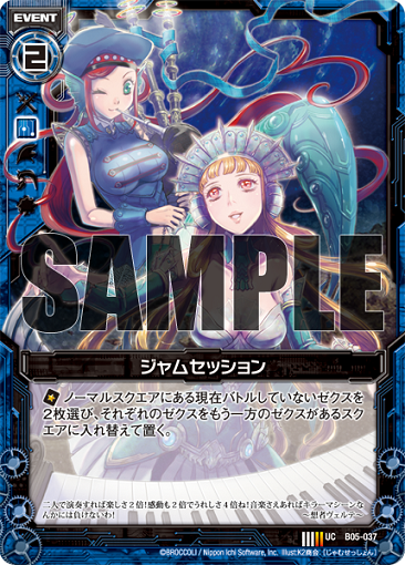 card_130717.png