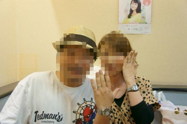 jinbagatayama_403.jpg